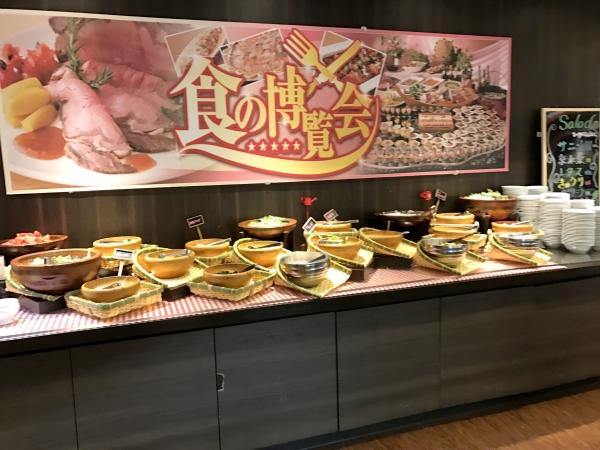 大江戸温泉物語・箕面観光ホテル (34)