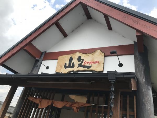 山久(やまひさ) 法隆寺店 (11)