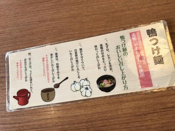 山久(やまひさ) 法隆寺店 (23)