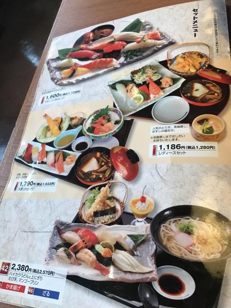 山久(やまひさ) 法隆寺店 (27)