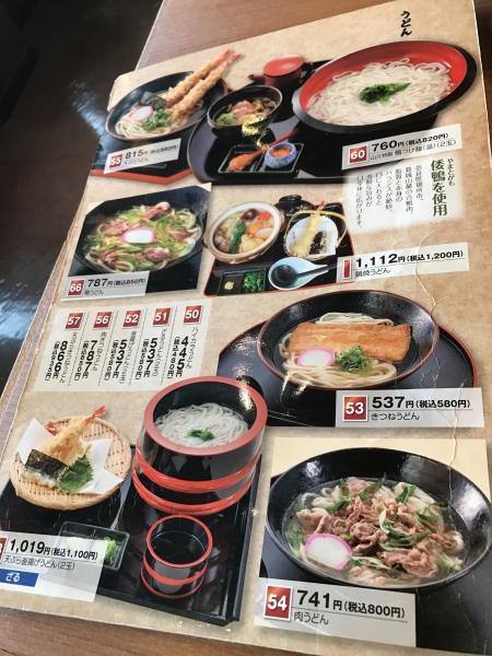 山久(やまひさ) 法隆寺店 (28)