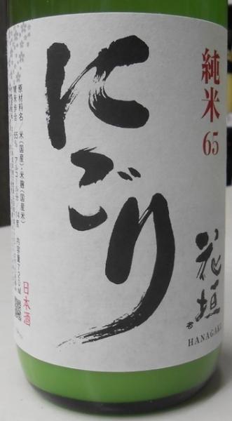焼きたてパン 西勘堂 ニシカンド アミ店 201704 北陸旅行 (16)