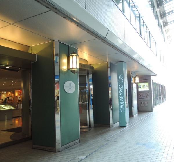 大阪ベイタワー エアシップ (32)