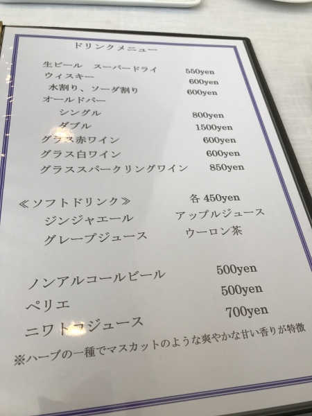 ビストロ イブー (6)