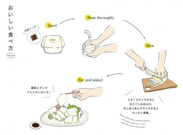 茂兵衛 とうふこんにゃく 201704 北陸旅行 (10)