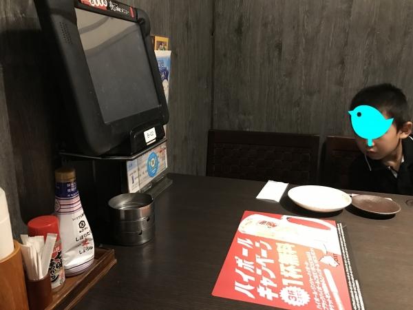 きんくら酒場 金の蔵 梅田東通り店 (5)