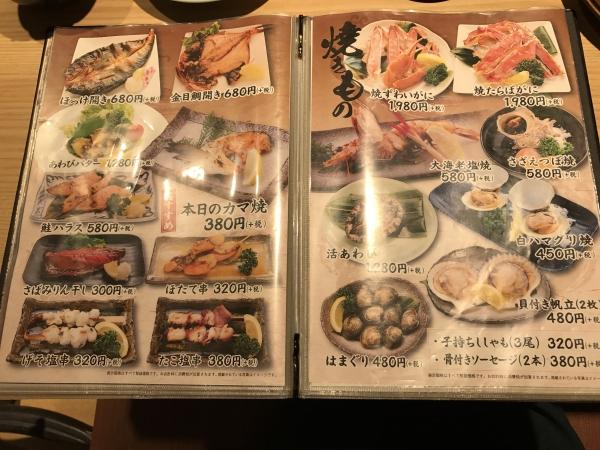 大起水産 海鮮レストラン 堺店 (25)