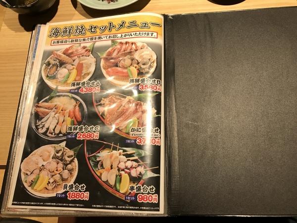 大起水産 海鮮レストラン 堺店 (29)