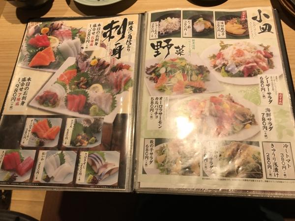大起水産 海鮮レストラン 堺店 (22)