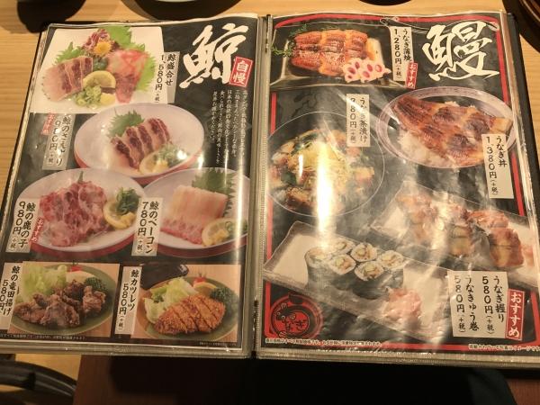 大起水産 海鮮レストラン 堺店 (24)