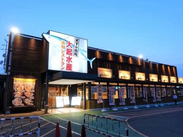 大起水産 海鮮レストラン 堺店 (31)