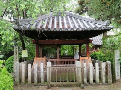 石光寺・染めの井