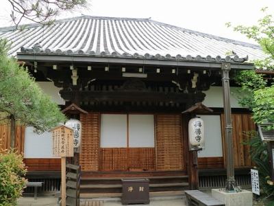 興善寺・本堂