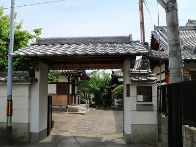 興善寺の門