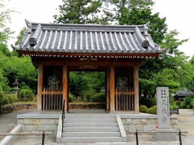 久米寺・仁王門