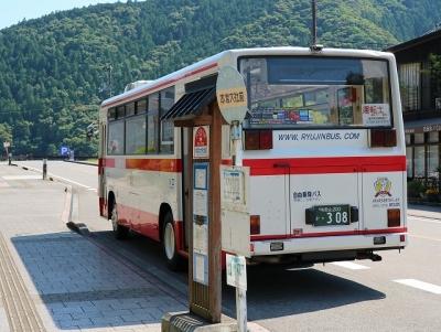 本宮大社前バス停