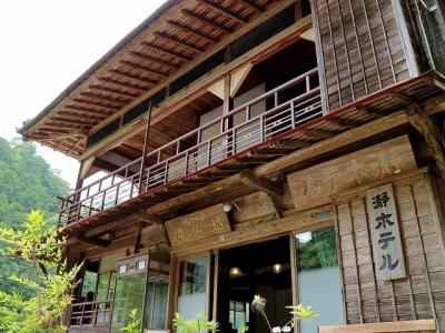 瀞ホテル2