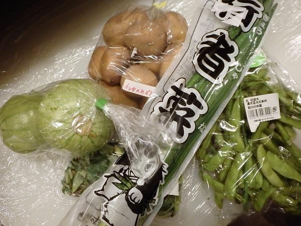 野菜各種 0612