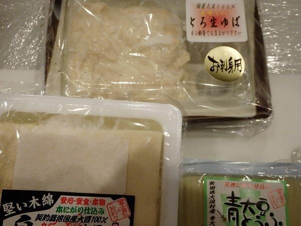 豆腐 0612