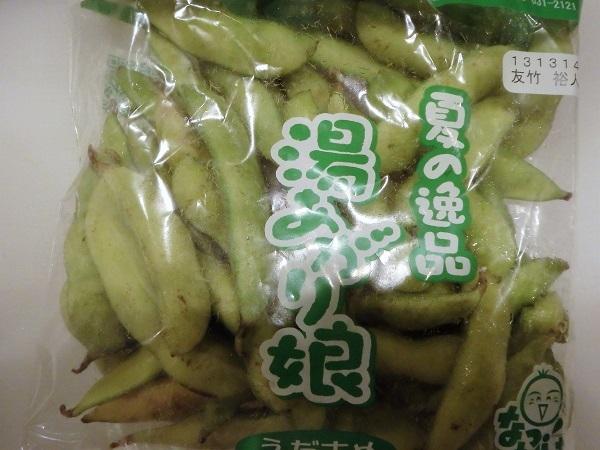 枝豆 0705