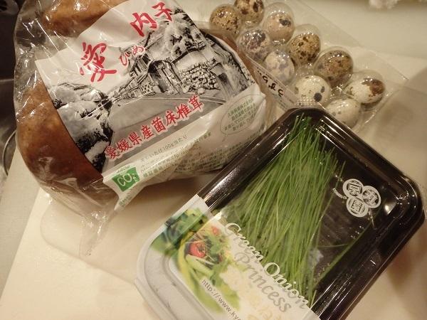 野菜 0814
