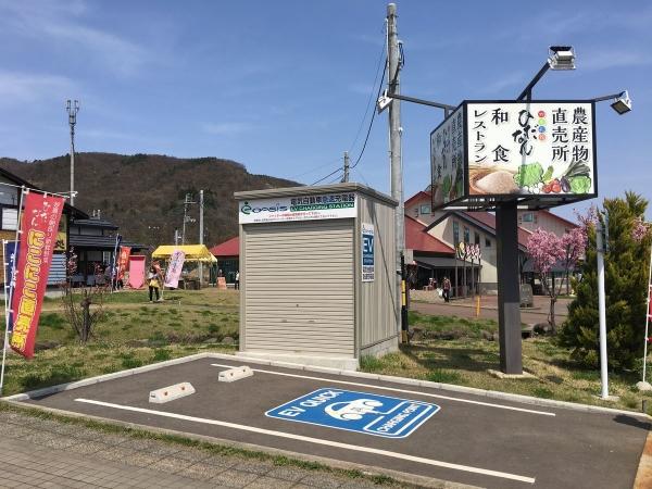 2017-04-16充電所