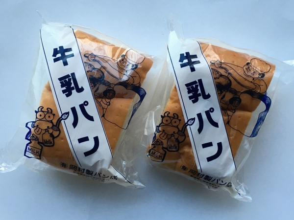 2017-03-11岡村の牛乳パン