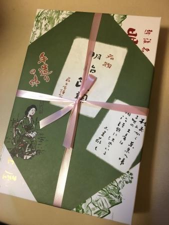 2017-05-14 最上屋の明治饅頭