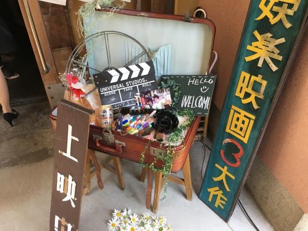 2017-05-21上野1