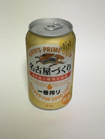 2017-05-31 名古屋作り