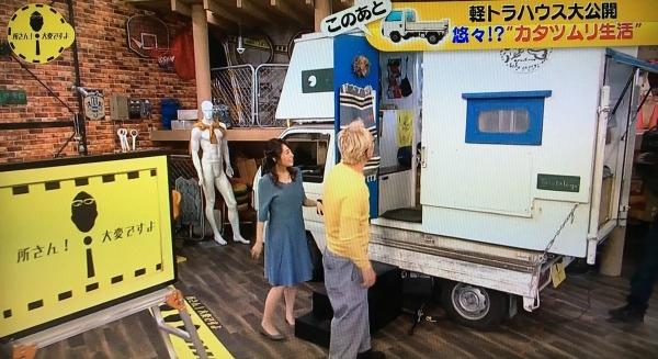 2017-06-03 軽トラハウス1