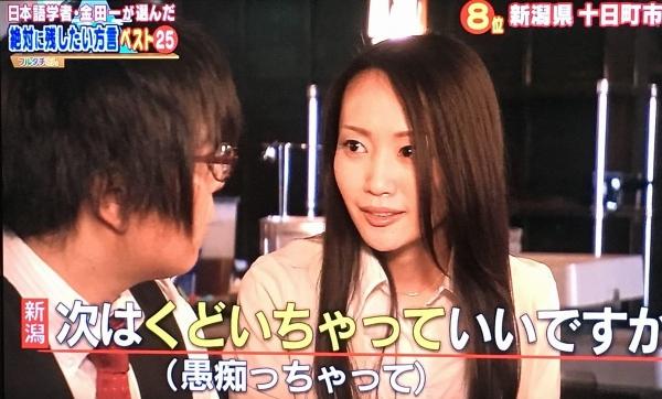 2017-06-04 くどく