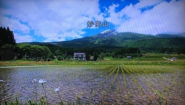 2017-06-13 妙高山
