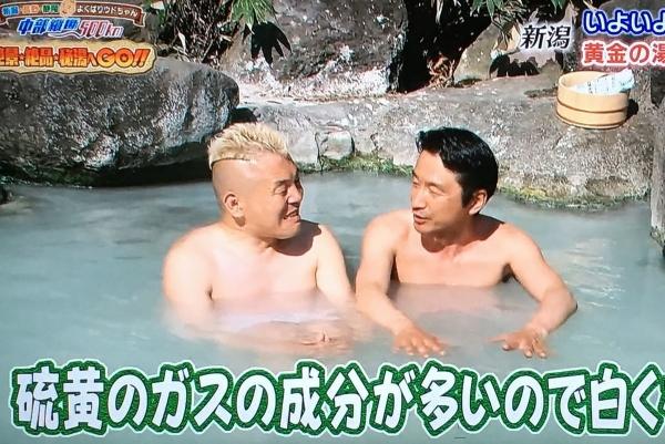 2017-06-17黄金の湯
