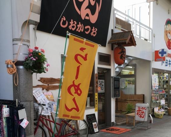 2017-06-17てんてん店