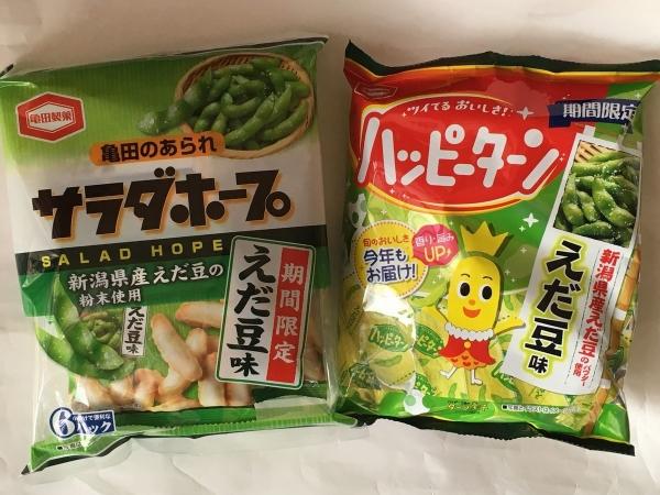 2017-06-23枝豆味