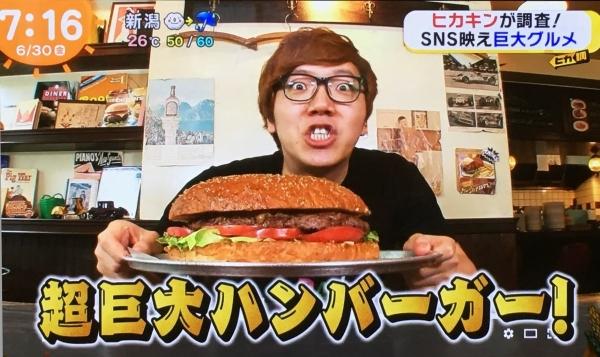 2017-06-30 巨大ハンバーガー