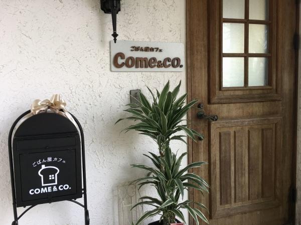 2017-07-06 カフェ
