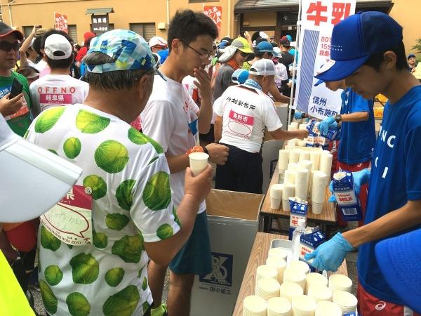 2017-07-16 小布施牛乳