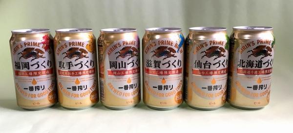 2017-07-30 ビール