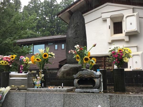 2017-08-12 ペット霊園