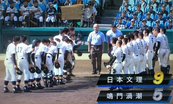 2017-08-12 日本文理初戦