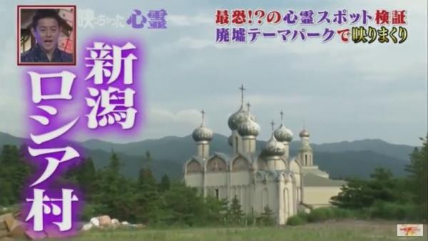 ロシア村1