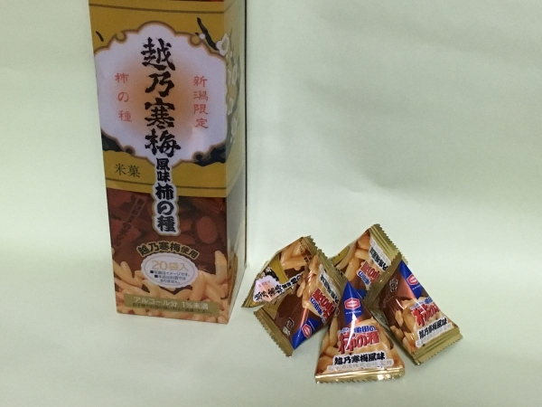 2017-08-06 越乃寒梅柿の種