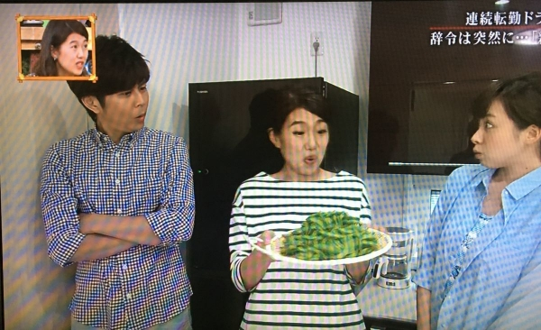 2017-08-17 茶豆