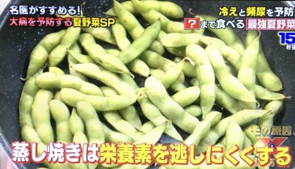 2017-08-18枝豆蒸し焼き