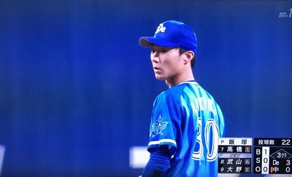 2017-08-30 飯塚1