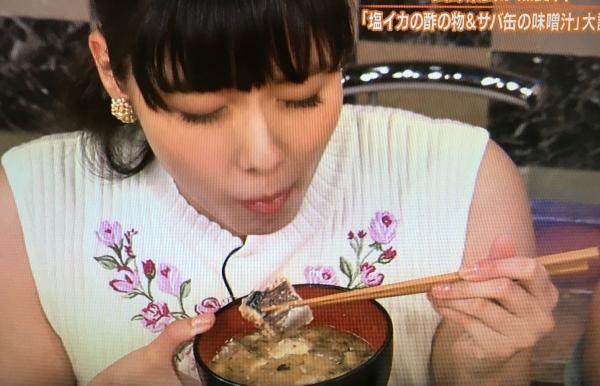 2017-09-14 サバ缶タケノコ汁