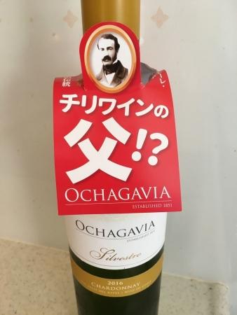 2017-09-12 ワイン