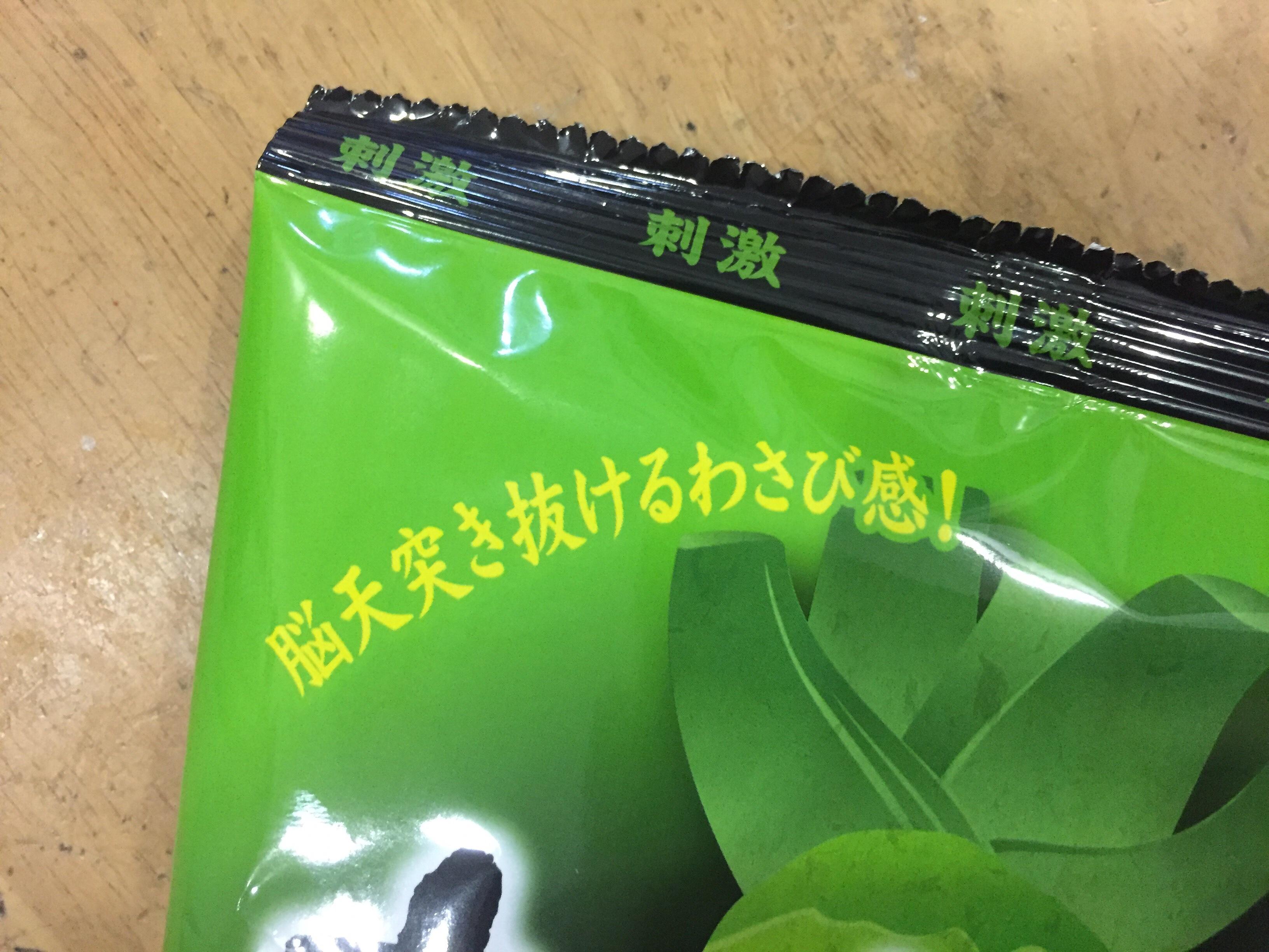 fc2blog_2017051911084342d.jpg